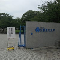 Photo taken at 大阪府立大学 中百舌鳥キャンパス by DNKY BABY on 7/14/2013