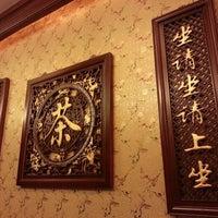 Photo taken at 中山阳光商务酒店(Zhongshan Sunshine Business Hotel) by Benjamin C. on 7/12/2014