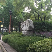 Photo taken at Myeonghak Park by Jinyoung J. on 8/30/2015