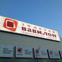 Снимок сделан в ТРЦ «Золотой Вавилон» пользователем Денис М. 11/6/2013