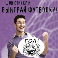 Снимок сделан в Мужское белье Shop-Male.Ru пользователем Alexandr P. 6/25/2014