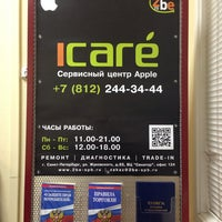 Photo taken at 2be by Manager 2be/iCare on 3/15/2014