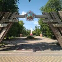 Photo taken at Парк Победы by Anatoly I. on 7/21/2017