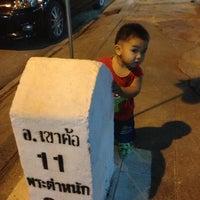 Photo taken at ตลาดทุ่งสมอ by Pichaya P. on 12/8/2012