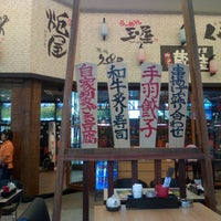 Photo taken at Tokyo Shokudo (吉野食堂) by Leonie K. on 10/19/2013