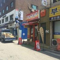 Photo taken at 칠리앤세사미 팩토리 by 연상 유. on 5/30/2016