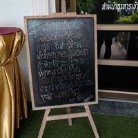 Photo taken at ร้านชาญชล ฐานทัพเรือสัตหีบ by Chidphant P. on 4/29/2017