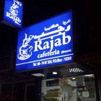 Photo taken at Chai Rajab by Ragheed Alemara on 2/7/2014