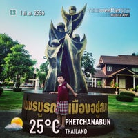 Photo taken at สวนเพชรบุระ by Supachai A. on 6/1/2013