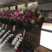 4/3/2016にひび き.が乃木坂 鳥幸食堂で撮った写真