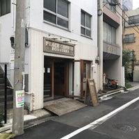 Das Foto wurde bei PEACE COFFEE ROASTERS 西新橋店 von ひび き. am 8/18/2017 aufgenommen