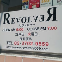 Photo taken at REVOLVER by ひび き. on 6/1/2014