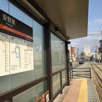 Photo taken at Yasunoya Station by ひび き. on 2/28/2015
