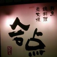 Photo taken at 合点 海老名店 by M.YAMADA on 3/6/2015