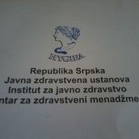 Photo taken at Centar za zdravstveni menadzment by Aljosa I. on 7/8/2013