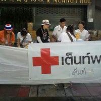 Photo taken at สำนักงาน ก.พ.ร. ศูนย์ราชการแจ้งวัฒนะ by Utai S. on 1/14/2014