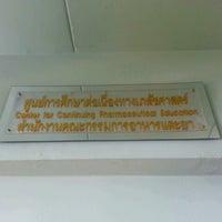 Photo taken at One Stop Service Thai FDA by Utai S. on 12/24/2014