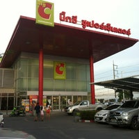 Photo taken at Big C by Vicky S. on 5/18/2013