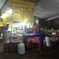 Photo taken at ตลาดหลักเมือง by kugolf2004 on 5/31/2013
