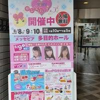 Photo taken at 燕三条地場産業振興センター メッセピア by Masasumi B. on 8/9/2014