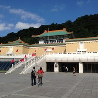 Photo taken at National Palace Museum by サクラ on 10/25/2012