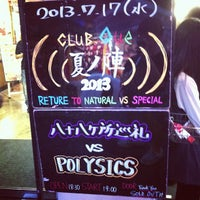 Photo taken at 下北沢 Club Que by G A. on 7/17/2013
