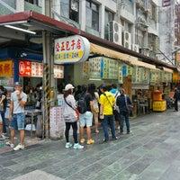 Photo taken at 公正街包子店 Gongzheng Street Baozi by Lee K S 李. on 11/2/2014