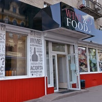 Photo prise au Wine&Food par Wine&Food le10/9/2013