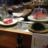 Photo taken at Sushi Circle by Kyoung Bong K. on 3/3/2013