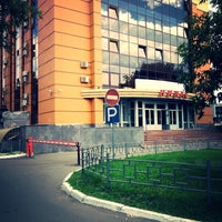 Photo taken at НИИАС by Юлия on 7/9/2014