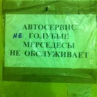 Photo taken at ТЕХЦЕНТР 'КАЗАНЬ' by Alexander L. on 11/15/2013