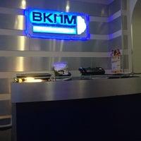 Photo taken at Офис ВКПМ by OLEG G. on 5/21/2014