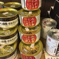 Foto diambil di 石巻マルシェ 大森ウィロード山王店 oleh Kuniyuki T. pada 1/7/2017