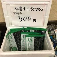 8/27/2016にKuniyuki T.が石巻マルシェ 大森ウィロード山王店で撮った写真