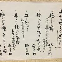 Photo taken at 石巻マルシェ 大森ウィロード山王店 by Kuniyuki T. on 9/17/2016