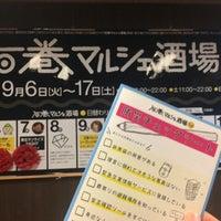 Photo taken at 石巻マルシェ 大森ウィロード山王店 by Kuniyuki T. on 9/8/2016