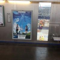 Photo taken at Latimer Road London Underground Station by Kuniyuki T. on 11/9/2016