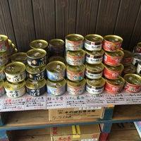 Photo taken at 石巻マルシェ 大森ウィロード山王店 by Kuniyuki T. on 4/16/2016