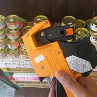 Foto diambil di 石巻マルシェ 大森ウィロード山王店 oleh Kuniyuki T. pada 10/22/2016