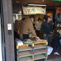 Photo taken at 石巻マルシェ 大森ウィロード山王店 by Kuniyuki T. on 2/25/2017