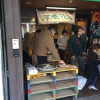 Foto diambil di 石巻マルシェ 大森ウィロード山王店 oleh Kuniyuki T. pada 2/25/2017