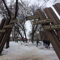 Photo taken at Парк Победы by Olga T. on 2/25/2017