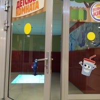 Photo taken at Burger King by Ольга С. on 11/11/2015