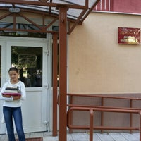 Photo taken at Детская библиотека № 9 by Людмила Б. on 7/15/2013