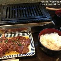 Foto diambil di Jimbocho Shokuniku Center oleh Ogu_ogu pada 2/16/2013