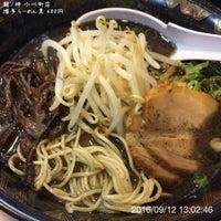 Photo taken at 龍の神 小川町店 by Ogu_ogu on 9/12/2016