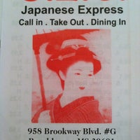 Photo taken at O. E. C. Japanese Express by Shane W. on 7/16/2013