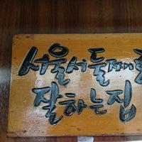 Photo taken at 서울서 둘째로 잘하는 집 by Yoora O. on 3/1/2013