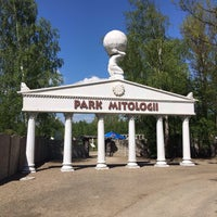 Photo taken at Park Mitologii by Juliana G. on 5/7/2016