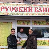 Photo taken at Русский Блин by Lyubov T. on 10/20/2013